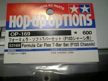 Dvc00037